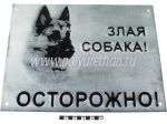 "Nameplate ""Beware of the dog""  The outside appearance of the product may not be the same as in the image. We are constantly upgrading our products to improve their quality"